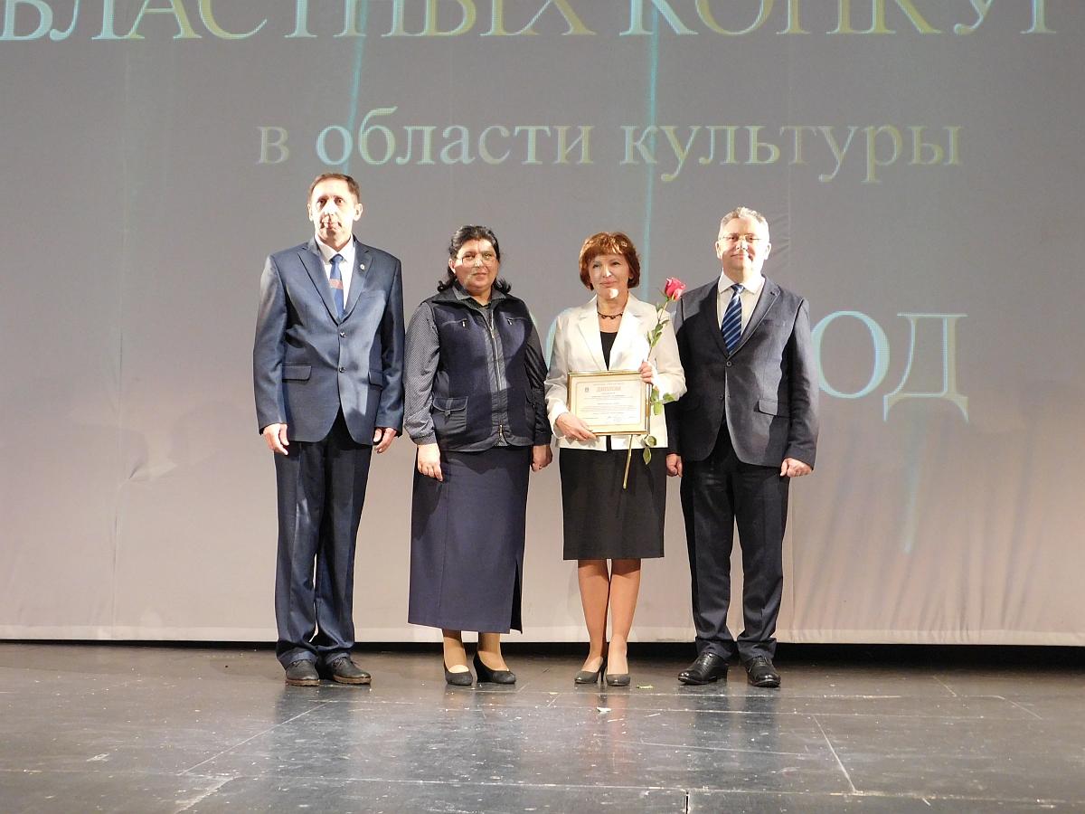 Торжественная церемония награждения лучших работников культуры, в число которых вошла заместитель директора архива М.В.Коршунова