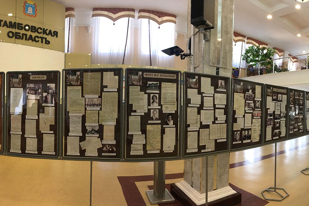 Выставка архивных документов к 100-летию ГАС