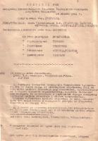 Решение Тамбовского горисполкома об оборудовании эвакуационных госпиталей. 30 июня 1941 г.