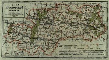 Коллекция карт. Ед.хр. 11