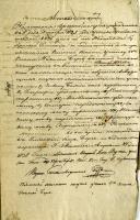 Копия аттестата, выданного ученику 4-го класса Тамбовской мужской гимназии Николаю Бергу. 23 апреля 1838 г.