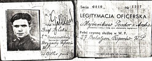 Удостоверение Фёдора Архиповича Мымрикова, уроженца Тамбовской области, офицера 27 сапёрного батальона Войска Польского, лейтенанта медицинской службы, участника партизанского движения в Польше. 1945 г.