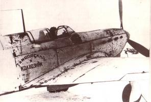 Самолет «Тамбовский колхозник» перед вылетом на выполнение боевого задания. Февраль 1943 г.