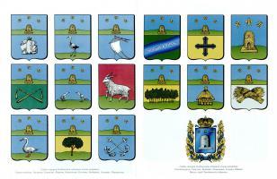 Слева направо: Борисоглебск, Гвоздов, Елатьма, Новохопёрск, Спасск, Тамбов, Кадом, Кирсанов, Козлов, Темников, Усмань, Шацк, Лебедянь, Липецк, Моршанск