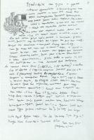 Воспоминания Я.Н. Орлова. Апрель 1991 г. Ф. Р-5404. Оп. 1. Д. 15. Л. 1