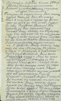 Письмо однополчанина А.Д. Жарикова. Март 1984 г. Ф. Р-5361. Оп. 1. Д. 13. Л. 4
