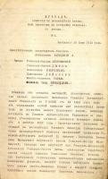 Протокол № 1 заседания комиссии по рассмотрению конкурсных проектов строительства порохового завода близ г. Тамбова.22 июня 1913 г. Ф. 98. Оп. 1. Д. 2. Л. 1
