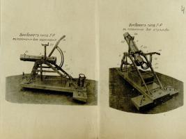 Бомбомёт типа Г.-Р., снаряды к которому производили в Тамбовской губернии. 1916 г. Ф. 509. Оп. 1. Д. 3. Л. 41