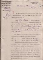 Письмо начальника штаба Приволжского военного округа с изложением приказа командующего войсками округа о формировании 110 и 111 танковых бригад в г. Тамбове на фонде Земляночного городка в лагере Трегуляй. 4 марта 1942 г.