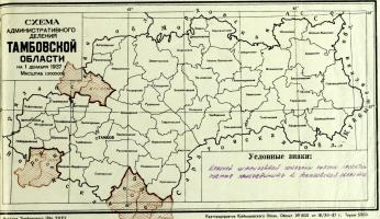 Ф. Р-3443. Оп.1 Д. 1. Л. 183