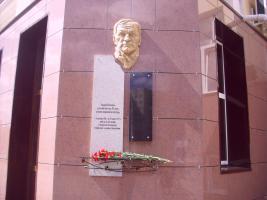Мемориальная доска Андрею Платонову, установленная 24 апреля 2015 года на главном корпусе Тамбовского государственного университета им. Г.Р. Державина, где до 1928 года размещалось губернское земельное управление.