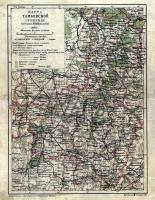 Коллекция карт. Ед. хр. 48