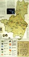 Историко-литературная карта «Пушкин и Тамбовский край», составленная Н.М. Гордеевым в 1971 году