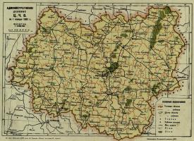 Административно-территориальное деление по состоянию на 1 января 1933 г. Ф. Р-4871. Оп. 1. Д. 11