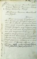 Прошение И.С. Уварова на имя директора училищ Тамбовской губернии о приёме в гимназию сына Ефима. Август 1833 г. Ф. 107. Оп. 1. Д. 20. Л. 7