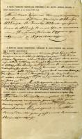Из информации о гимназии, представленной в Министерство народного просвещения. 25 ноября 1861 г. Ф. 107. Оп. 1. Д. 143. Л. 2