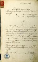 Прошение частного пристава 1-й части г. Тамбова Б.Ф. Реутта на имя директора гимназии о допуске его к сдаче экзамена для получения первого классного чина. 25 марта 1892 г. Ф. 107. Оп. 1. Д. 436. Л. 1