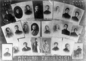 Выпуск гимназии 1907 года. Коллекция фотодокументов. Оп. 3. Ед. хр. 93